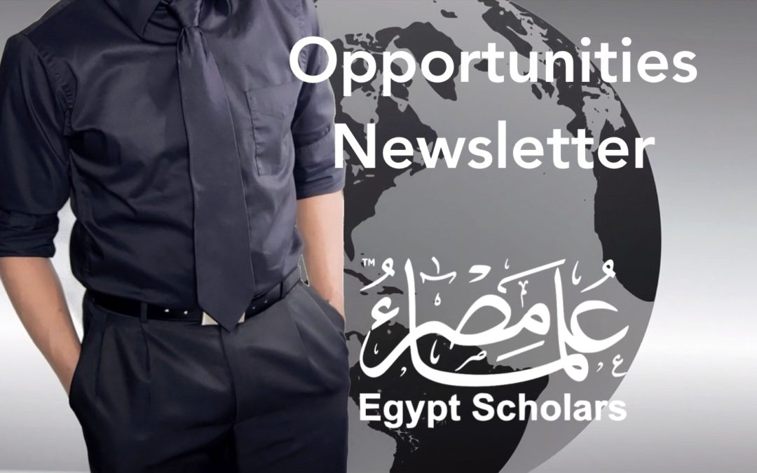 Opportunities Newsletter | July 2017 |44|