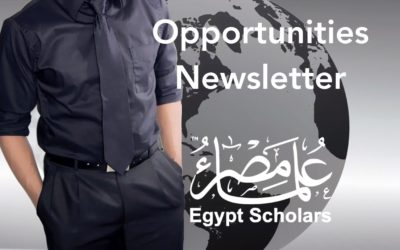 Opportunities Newsletter | December 2016 |15|