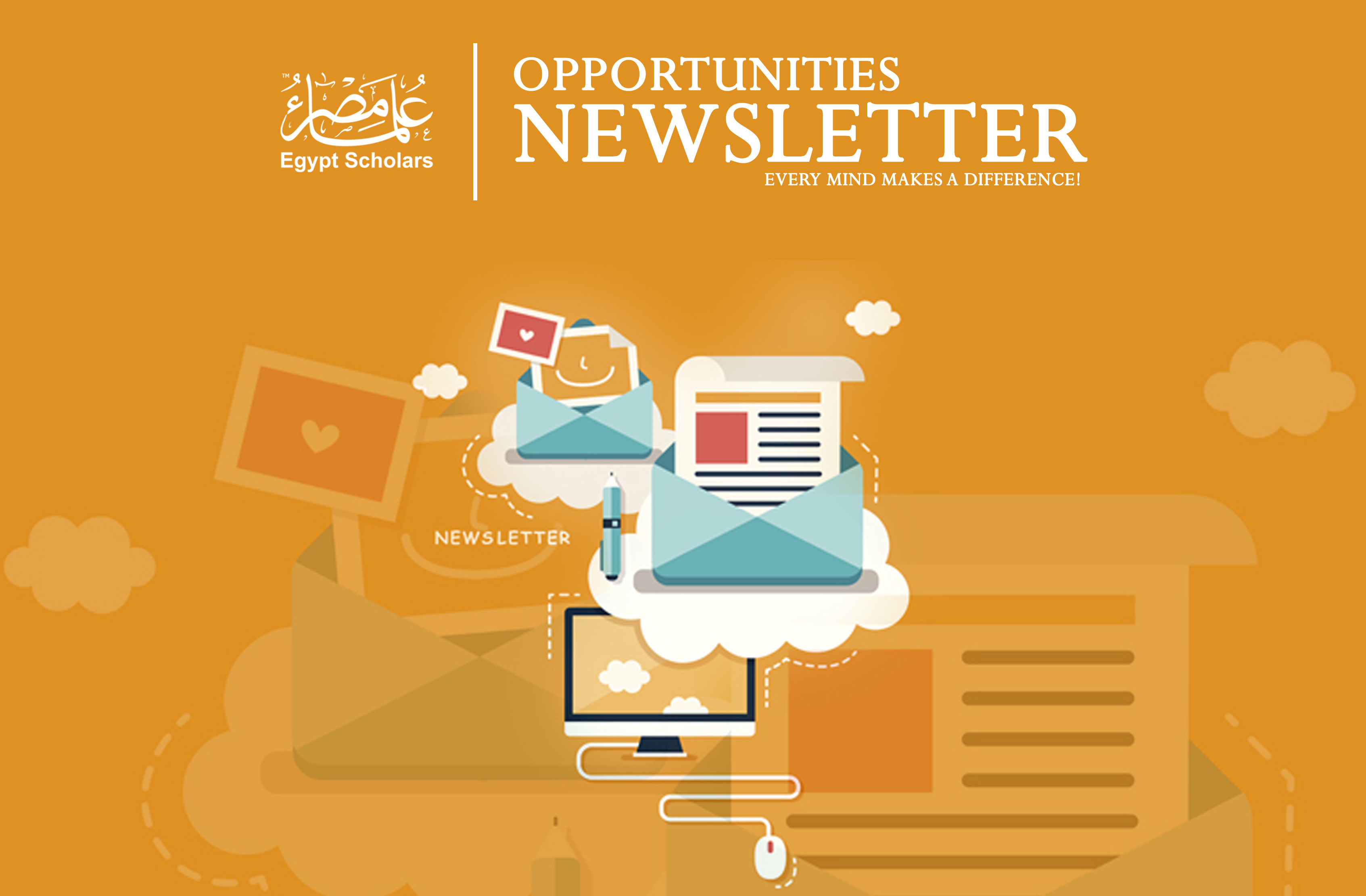 Opportunities Newsletter | August 2017 |45|
